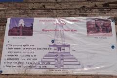 Como-dar-la-vuelta-al-mundo-terremoto-bhaktapur