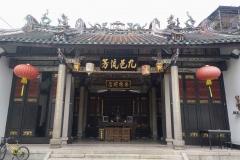 como-dar-la-vuelta-al-mundo-georgetown-templo-chino