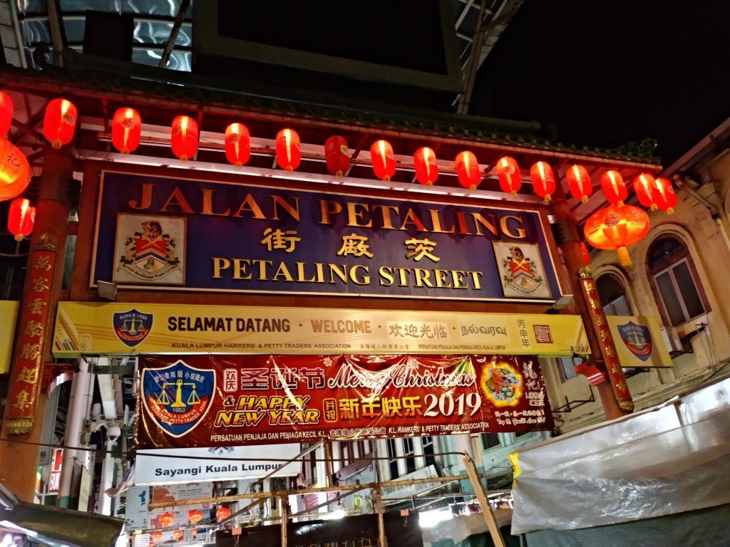 como-dar-la-vuelta-al-mundo-kl-chinatown